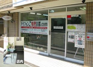 店舗外観と待合スペース