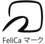 FeliCaロゴ