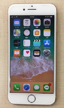 iphone8画面